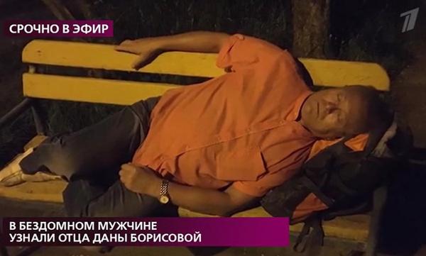 Отец Даны Борисовой ночует на лавочке и в подъездах, пока его дочь тратит сотни тысяч на собаку