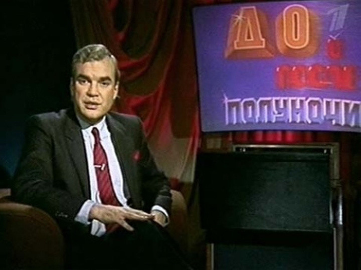 Шоу, выходившее в ночь с субботы на воскресенье, ждали миллионы телезрителей
