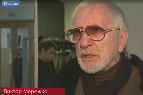 Виктор Мережко проводил коллегу в последний путь