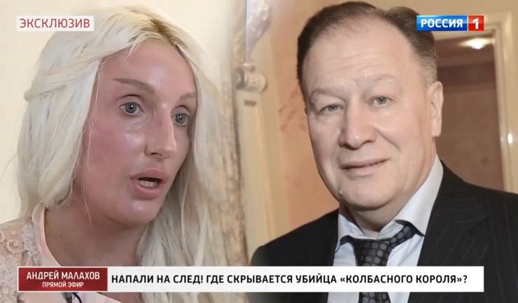 Наталья действительно дочь Александра Беленького