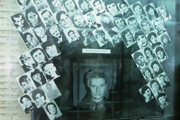 Жертвы советского Джека-потрошителя