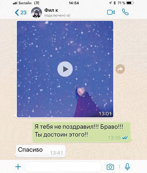 Новости: Святая святых: что хранит Андрей Малахов в своем телефоне – фото №3