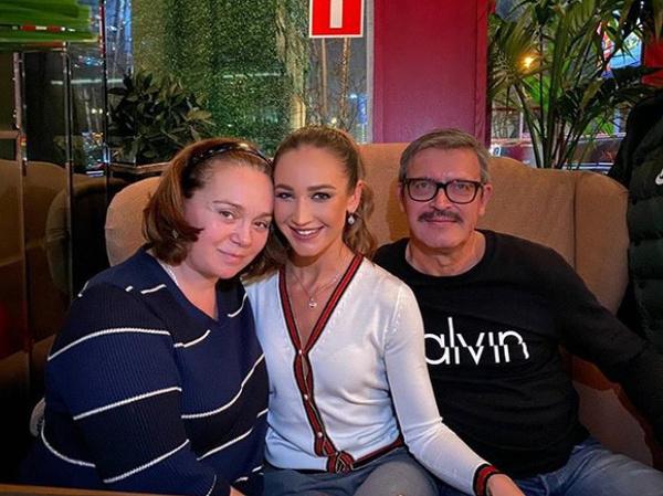 Ольга Бузова с мамой Ириной и папой Игорем