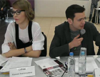 Собчак и Яшин встретились после свадьбы