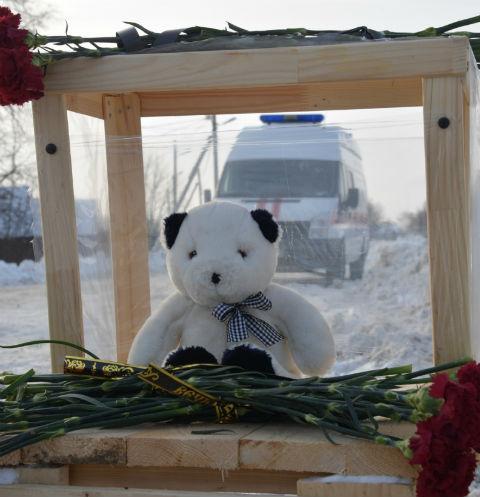 Трагедия произошла 11 февраля