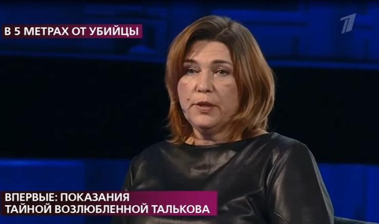 Ирина уверяет, что в 21 год познакомилась с Игорем Тальковым