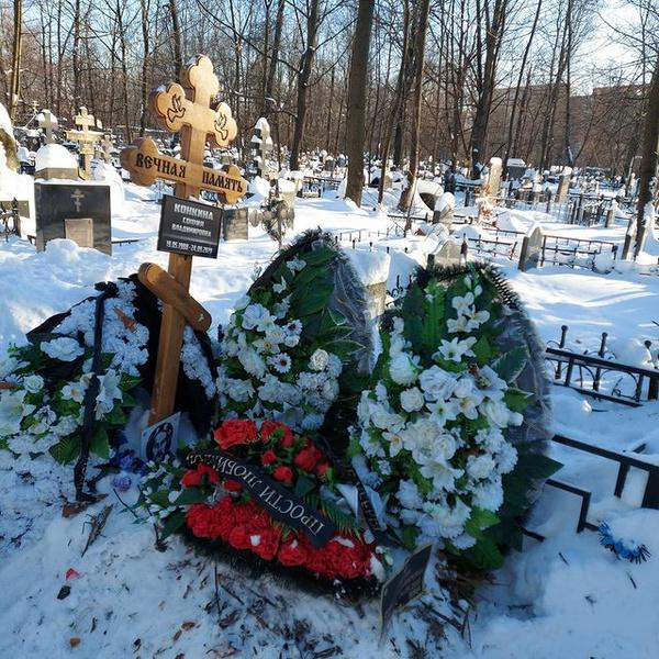 Могила Софии Конкиной