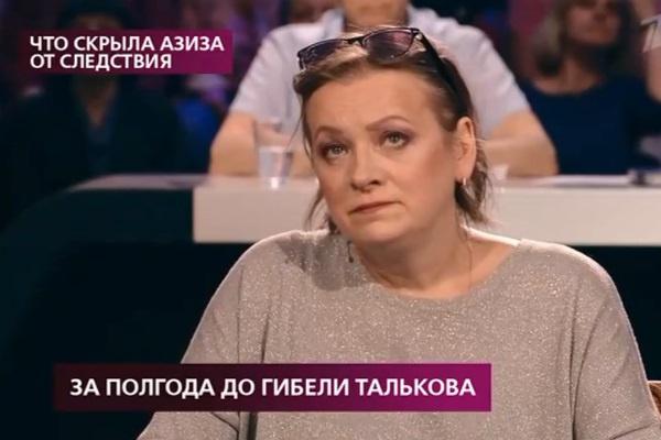 Елена не верит словам Азизы и ее сестры