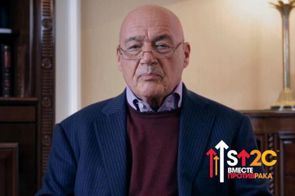 Владимир Познер принял участие в программе «Вместе против рака»