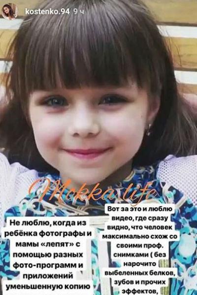 Свое обращение Костенко сопроводила фотографией Анастасии Князевой, которая считается самой красивой девочкой планеты