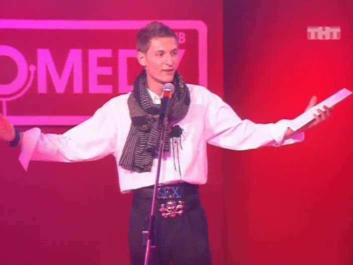 Артист выступал под никами Павел «Снежок» Воля и гламурный подонок