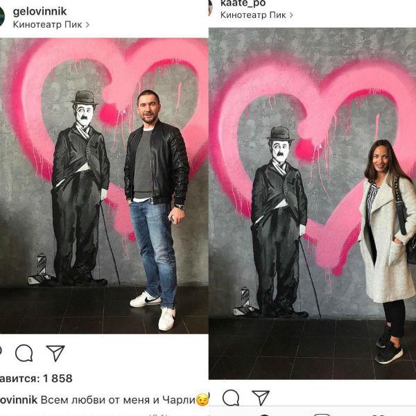 Фанаты Олега Винника вычисляют его новую возлюбленную