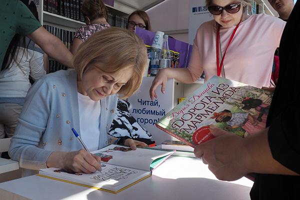 Донцова — одна из самых известных писательниц России