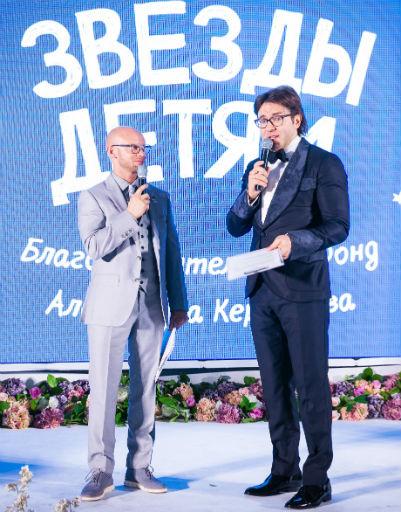 Дмитрий Хрусталев и Андрей Малахов