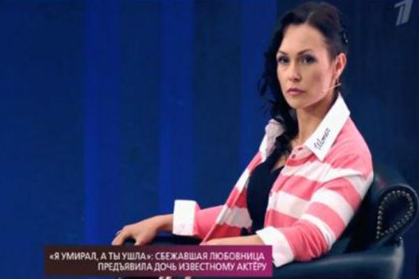 Вероника Голубева заявила, что рассталась и с другим с мужчиной, который удочерил ее ребенка более десяти лет назад