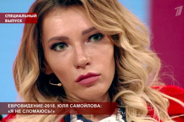 Юлия Самойлова в студии программы «Пусть говорят»
