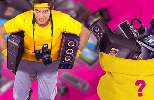Стиль жизни: Media Markt  проводит конкурс – фото №1
