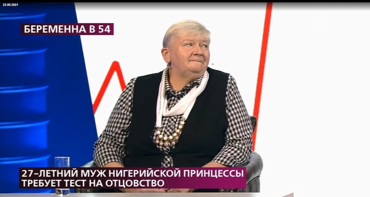 Наталья Веденина