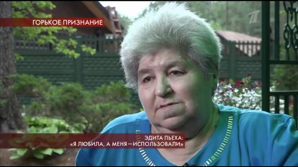 Вера Зарайская живет в доме Эдиты Пьехи 50 с лишним лет