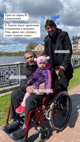 Несмотря на болезни, Бари Каримович старается вести активный образ жизни