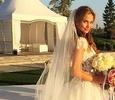 Жена экс-бойфренда певицы МакSим: «Хочу троих детей»