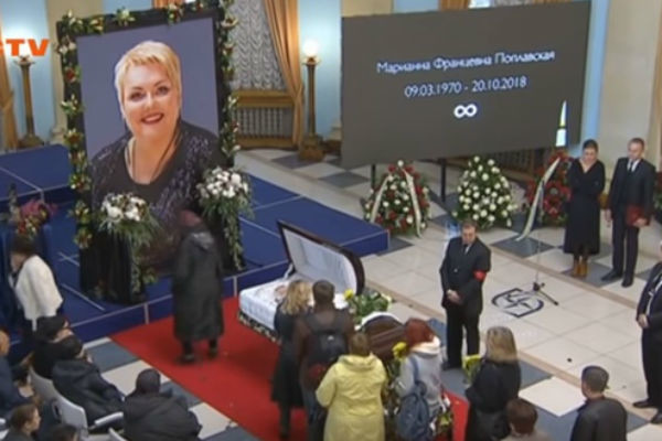 Актриса Марина Поплавская была похоронена в Киеве