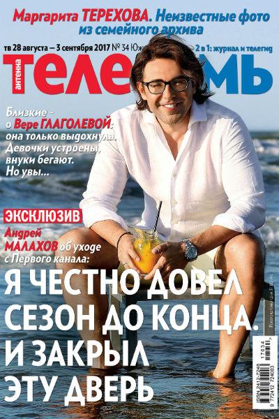 Стиль жизни: Вера Глаголева 10 лет скрывала болезнь  – фото №2