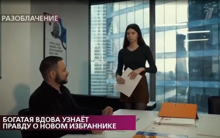 Михаил уверяет, что работает в одном из офисов «Москва-Сити»