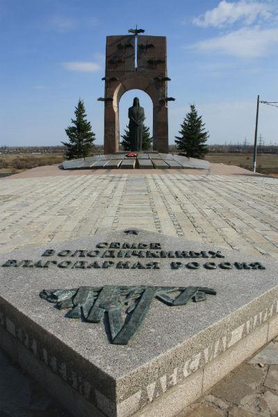 Памятник семье Володичкиных расположен на краю живописного обрыва