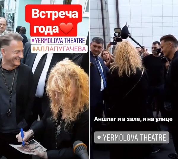 Алла Борисовна охотно раздавала автографы всем желающим