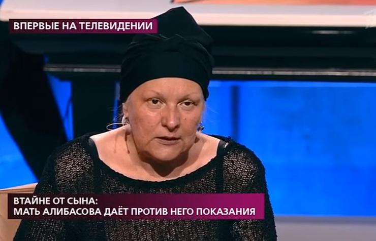 Елена, мать Бари