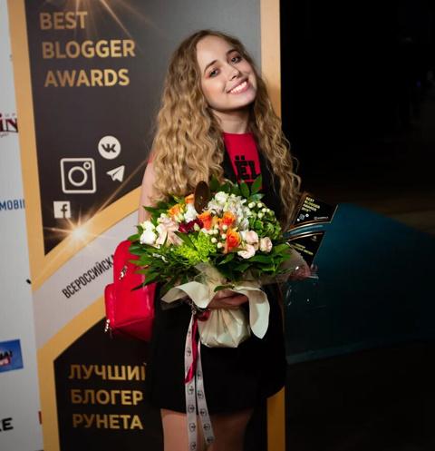 Елена Арутюнова