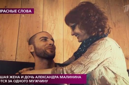 Еще недавно Зарубина и Николай подумывали пожениться