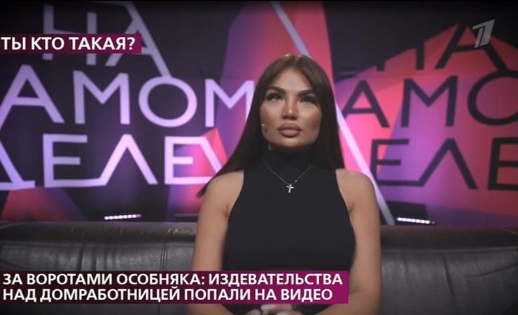 Анастасия требует выплатить ей 600 тысяч рублей