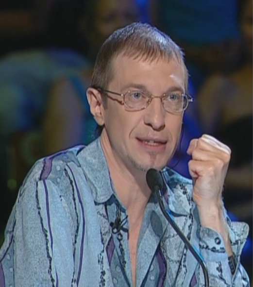 Сергей Соседов