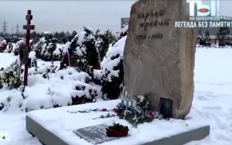 Памятник на могиле актера