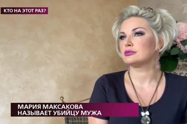 Мария Максакова настаивает на том, что во всем виноват Панаитов