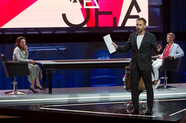 Шоу «На самом деле» вышло в эфир в 2017 году