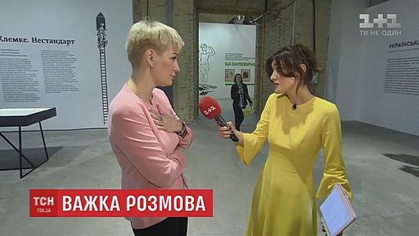 Мария Максакова беседует с украинской журналисткой