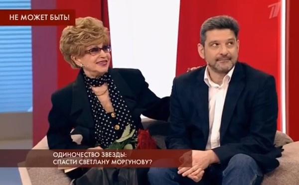 Светлана Михайловна была очень близка с сыном Максимом