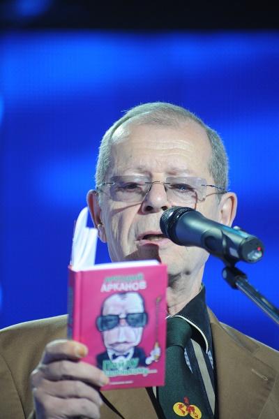 Аркадий Арканов продолжал выступать, несмотря на личные проблемы