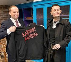 Деньги вперед: Моргенштерн подарил своему адвокату автомобиль за 14 миллионов рублей