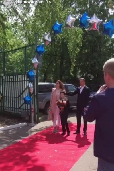 Екатерина Климова и Игорь Петренко пришли на праздник сына