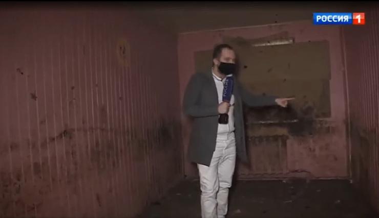 Журналист в ужасе от смрада и грязи