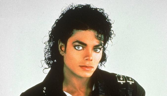 Поместье Майкла Джексона продают за 31 миллион долларов