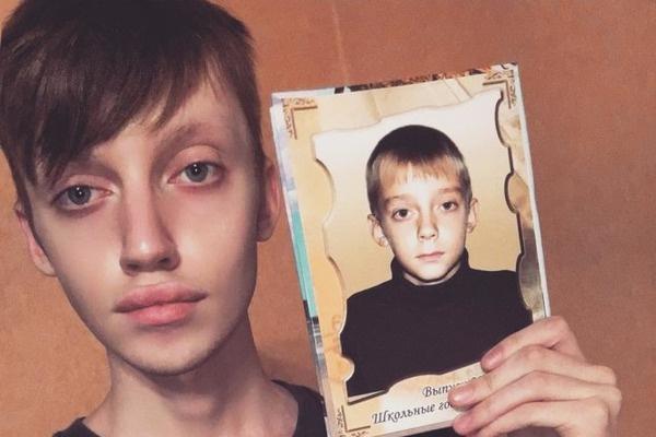 Андрей рос обычным ребенком