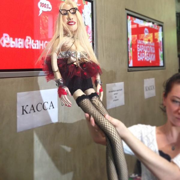 Кукла, подаренная Ксении Собчак