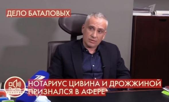 Дмитрий Бублий находится под стражей