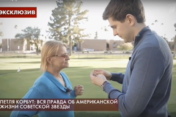 Ольга показала Дмитрию часы, которые бережет как память