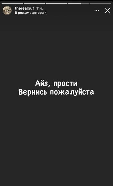 Артист опубликовал ироничное сторис